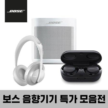 [초특가!/행사제품 판매!]BOSE 음향기기 모음전