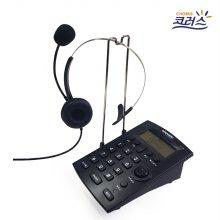 텔레마케터용 헤드셋전화기 DT-60 상담용/영업용