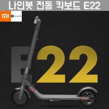 [해외직구] 전동 킥보드 E22/2020녕 신제품/성인용 전기 킥보드/9/무료