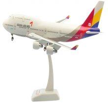 1/200 B747-400 아시아나 항공 비행기 모형 대한민국