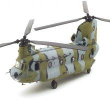 1/72 대한민국 육군 CH-47D 치누크 수송용 헬리콥터