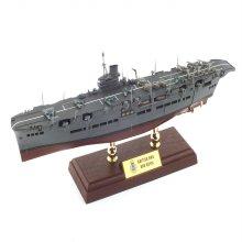 1/700 British HMS ARK ROYAL 아크로열 항공모함모형