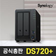 [공식총판]시놀로지 DS720+ 2Bay NAS [케이스]