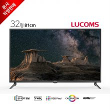 80cm FOCUS VIEW HD TV T3207CF (벽걸이형 무료설치)