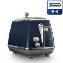 드롱기 아이코나 캐피탈 토스터 CTOC2003.BL [블루 / 2구 / 6단계 굽기조절 / 베이글 가능]
