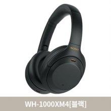 소니 SONY 블루투스 노이즈캔슬링 헤드폰[블랙][WH-1000XM4]