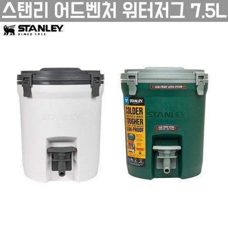 [해외직구][캠핑패키지]스탠리 어드벤처 아이스박스 15.1L/어드벤처 워터저그 7.5L