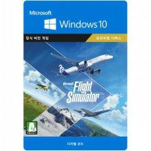 [XBOX] 마이크로소프트 플라이트 시뮬레이터 : 프리미엄 디럭스 에디션 [Windows10 ] Xbox Digital Code