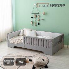 스칸딕 코코 원목 아기 범퍼 침대 SS_20T 낮은본넬