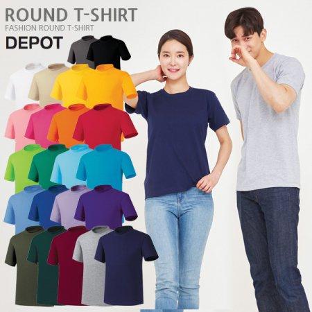 [루페코리아 티셔츠] 면30수 라운드 반팔 23색상 낱장판매