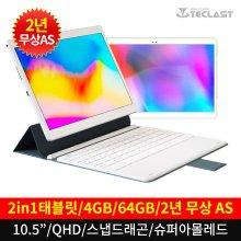 2in1 태블릿PC APEX Z1 삼성 슈퍼 아몰레드 + 전용도킹키보드