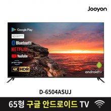 구글TV 무결점 1등급 164cm 스마트 WIFI 넷플렉스 / D-6504ASUJ_직배송(자가설치)_전국