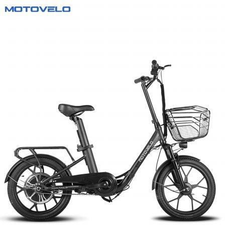 모토벨로 XG7 전기자전거 모터 350W 배터리 17.5Ah