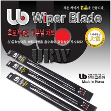 UBW 유비와이퍼300mm