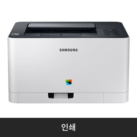 [상급 리퍼상품 단순변심] 삼성 블랙/컬러 레이저 프린터[SL-C515W][토너포함/18ppm]