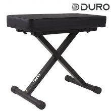 DKB300 블랙 4단 조절 키보드 피아노 의자