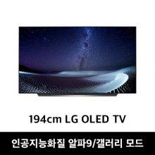 194cm OLED OLED77CXFNA(스탠드형)