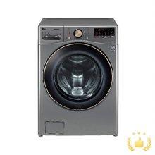 드럼 세탁기 F21VDSD (21kg, 5방향터보샷, DD모터, 트루스팀, 모던스테인리스)