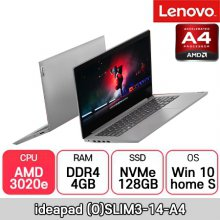 [신규런칭/가성비 끝판왕!] 레노버 아이디어패드 슬림3 (O)SLIM3-14-A4  (윈도우10홈S/SSD128GB/14 FHD)