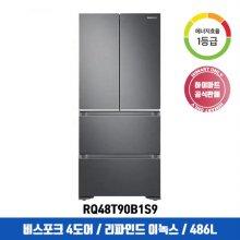 비스포크 김치냉장고 RQ48T90B1S9 (486L / 리파인드 이녹스 / 1등급)