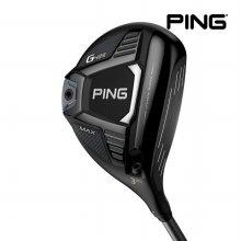 [추가할인쿠폰](핑/삼양) PING G425 MAX 페어웨이우드(ALTA J CB SLATE)
