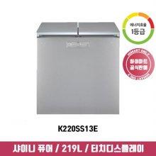 김치냉장고 K220SS13E (219L / 뚜껑형 / 1등급)