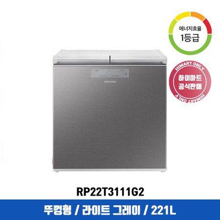 김치냉장고 RP22T3111G2 (221L / 매트 헤어라인 라이트 그레이 / 1등급)