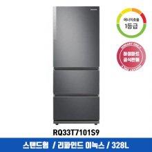 김치냉장고 RQ33T7101S9 (328L / 리파인드 이녹스 / 1등급)