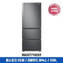 비스포크 김치냉장고 RQ33T7102S9 (328L / 리파인드 이녹스)