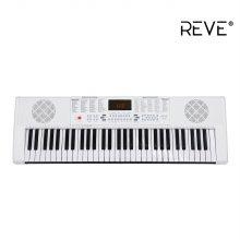 RK110 화이트 전자 키보드 디지털 피아노