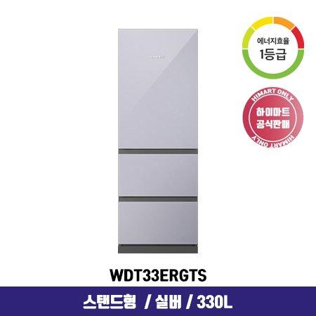 김치냉장고 WDT33ERGTS (330L / 실버 / 1등급)