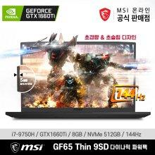 게이밍 노트북 GF65 Thin 9SD (i7-9750H/GTX1660Ti/512G/8G/144Hz)