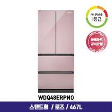 김치냉장고 WDQ48ERPNO (467L / 로즈 / 1등급)