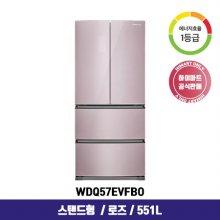 [AR체험] 김치냉장고 WDQ57EVFBO (551L / 로즈 / 1등급)