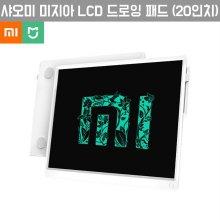 [해외직구] 미지아 LCD 드로잉 패드 (20) / 빠른출고 / 고감도 필압감