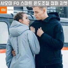 [해외직구] FO 스마트 온도조절 점퍼 자켓 여성용