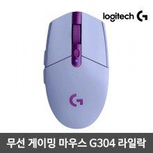 게이밍마우스 G304 [무선][라일락] 로지텍코리아정품