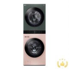 워시타워 오브제 컬렉션 세탁기(24kg)+건조기(16kg) 세트 W16PG (원바디 플랫 디자인, 원바디 런드리 컨트롤, 건조 준비기능, 드럼-핑크, 건조기-그린)