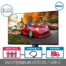 3월말 순차 배송 DELL UltraSharp IPS 27 모니터 U2721DE/초슬림 베젤/QHD 2560x1440