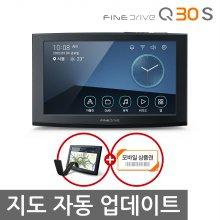 [히든특가] Q30 S 네비게이션 16GB 지도 자동업데이트