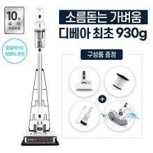 [AR체험]가벼운 경량화 21년형 차이슨 무선청소기 디베아 X20