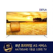 189.2cm UHD 스마트 PRO TV AA750UHD (스탠드형 기사설치)