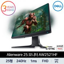 [공식총판 / 예약판매] DELL Alienware AW2521HF 240Hz 1ms 피벗 지싱크호환 FHD IPS 25형 게이밍 델 모니터 3년무상 [5월 17일 순차배송]