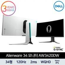 [공식총판] DELL Alienware AW3420DW 120Hz 2ms 지싱크 WQHD IPS 34형 게이밍 델 모니터 3년무상