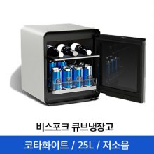 [개별구매불가] 비스포크 큐브냉장고 메탈화이트 CRS25T950001