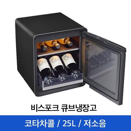 비스포크 큐브냉장고 CRS25T950005 코타차콜 / 저소음 [25L]