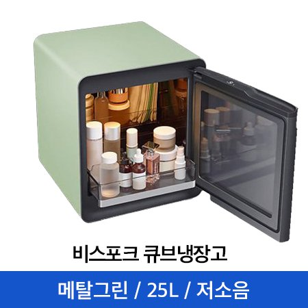 비스포크 큐브냉장고 CRS25T950007 메탈그린/ 저소음 [25L]