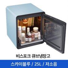 [개별구매불가] 비스포크 큐브냉장고 메탈 스카이블루 CRS25T950008
