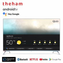 125cm QLED TV U501QLED (택배배송 자가설치)
