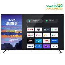 WM UV550 UHD 스마트TV AI 와글와글 직배송 자가설치